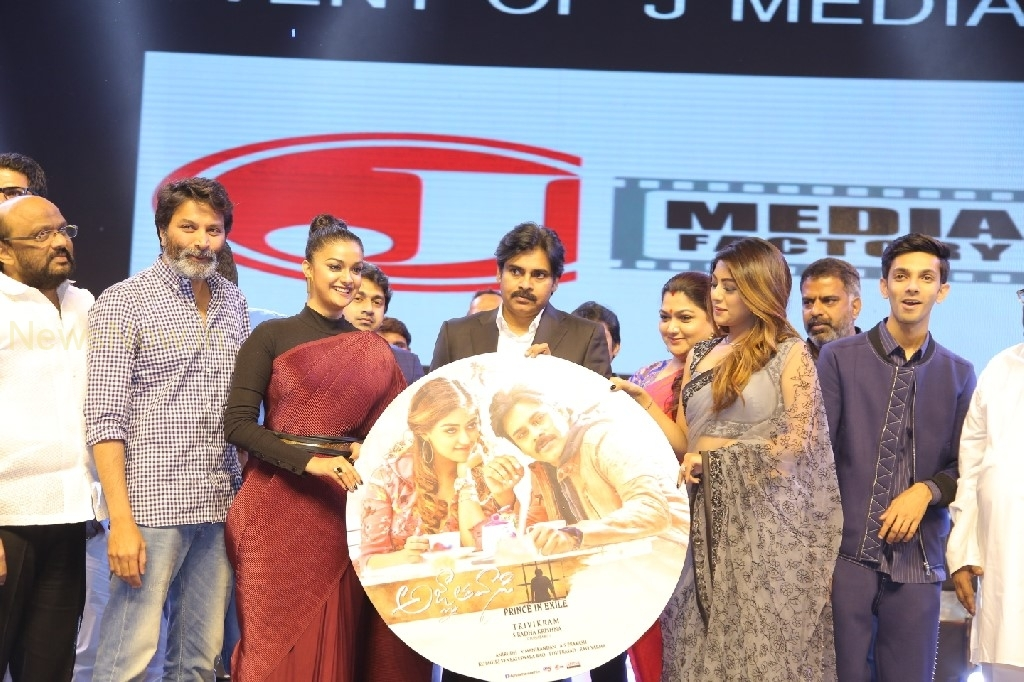 Agnyathavaasi Audio Launch