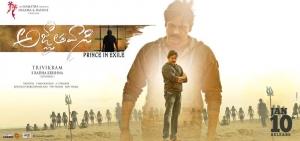 Agnyathavaasi Movie Stills..