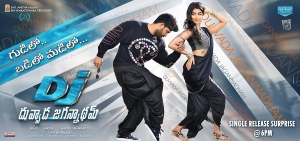 Allu Arjun DJ : Audio Release Poster
