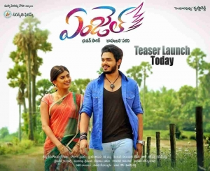 'Angel' Movie Stills