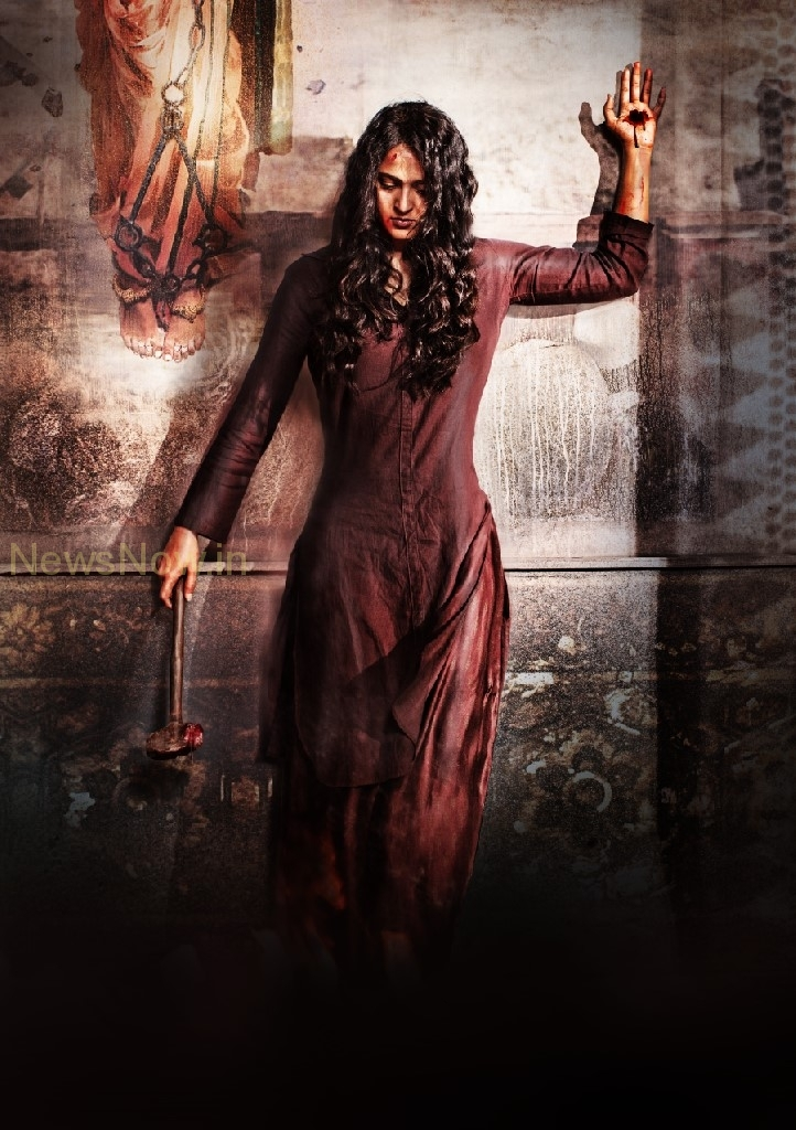 Anushka's Bhagmati First Look