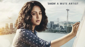 Anushka's Nishabdham First Look