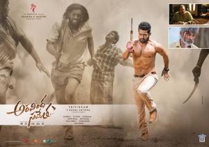 Aravinda Sametha Posters