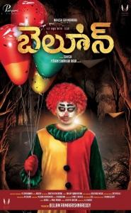 Balloon Movie Stills