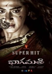 Anushka-Bhaagamathie Movie Stills