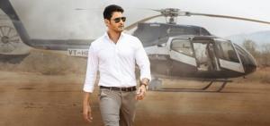 'Bharat Ane Nenu' Movie Stills...