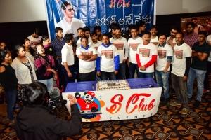 Bharath Ane Nenu Pre-Release Fans Event@Kansas City