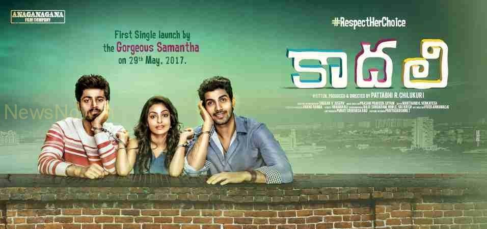 Kaadhali Movie First Look