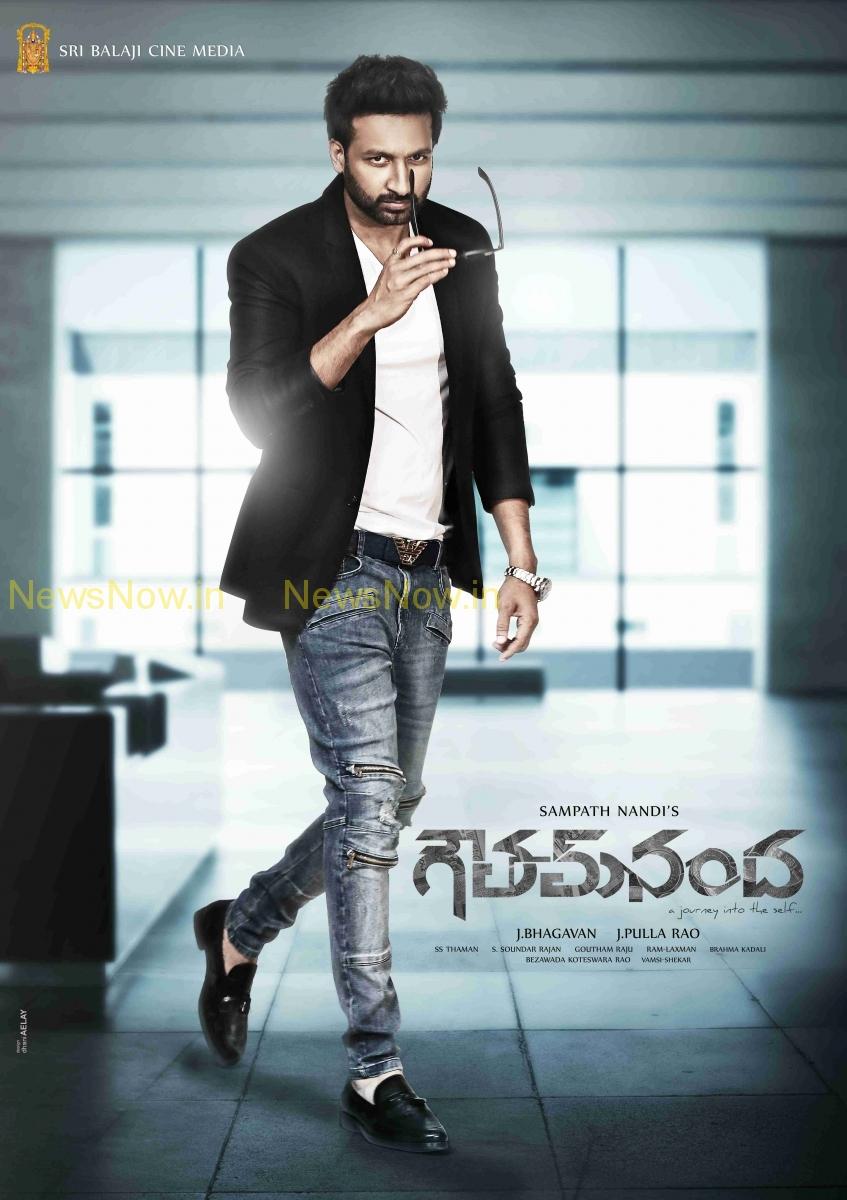 Gautam Nanda Movie First Look