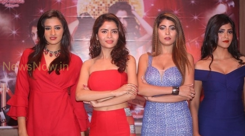 Glamour Girls Movie Launch