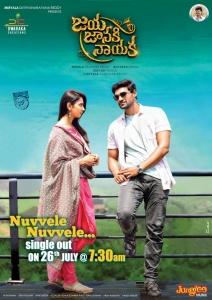 Jaya Jaanaki Nayaka Movie Latest