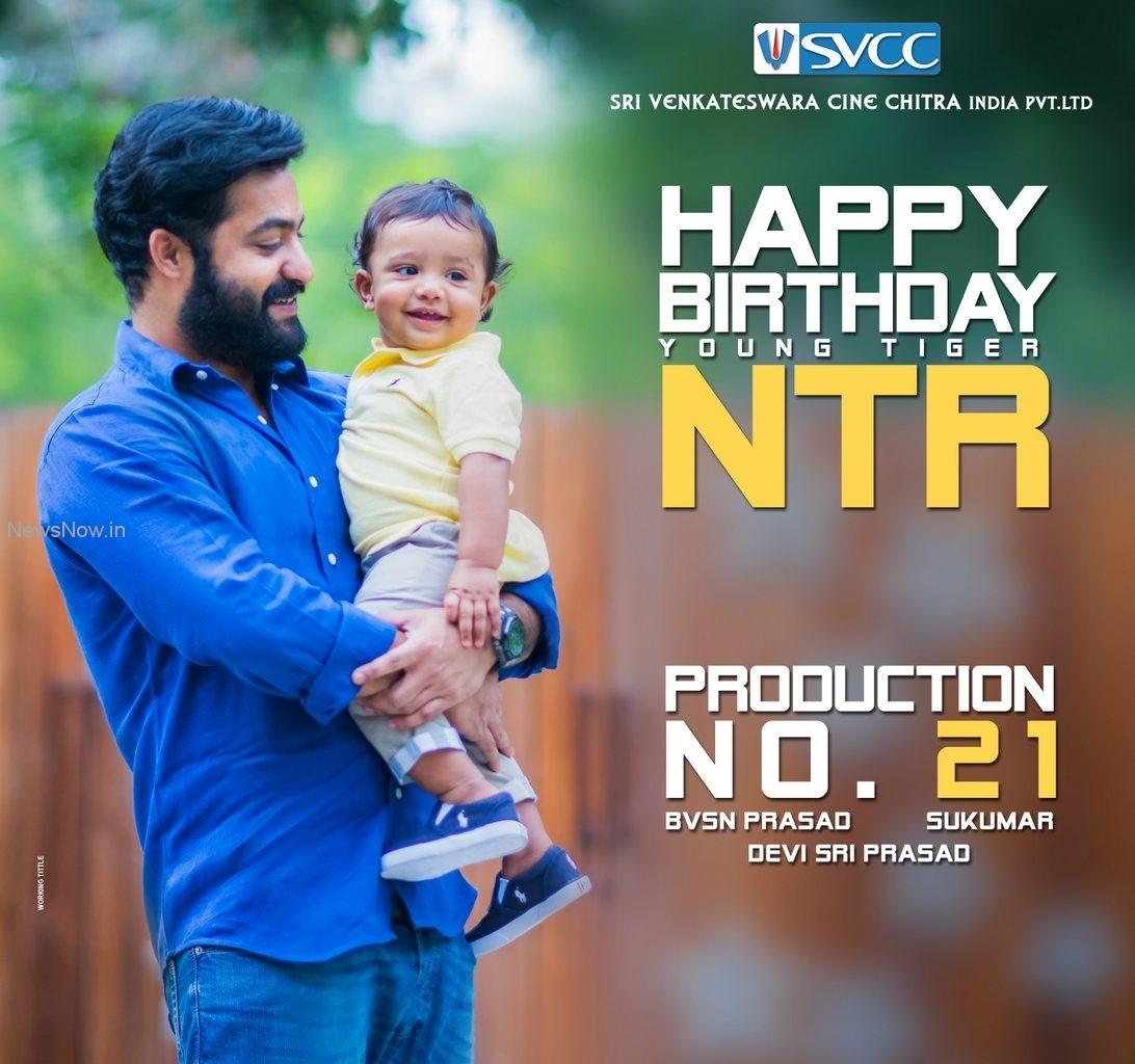 Jr-NTR Birthday Poster