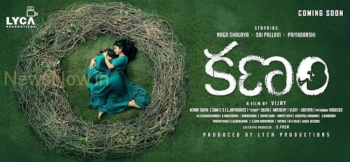 KAHNAM Movie First Look
