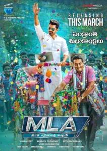 Kalyanram's MLA First Look