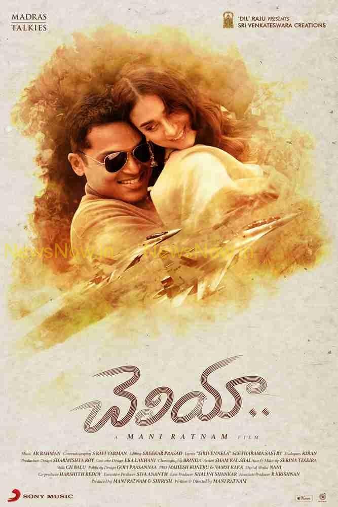 Karthi-Maniratnam's Cheliya Movie Stills