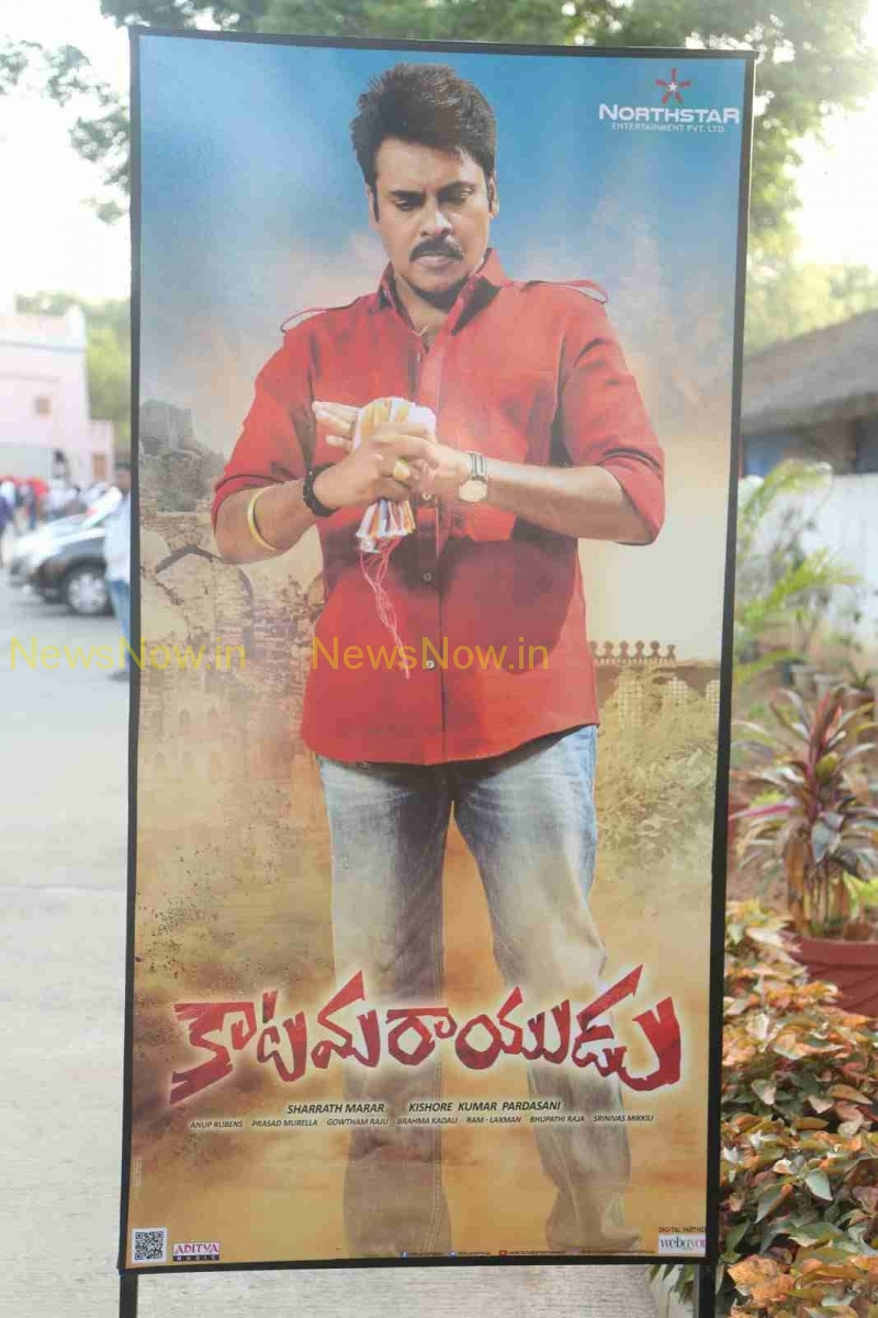 Katamarayudu Audio Launch