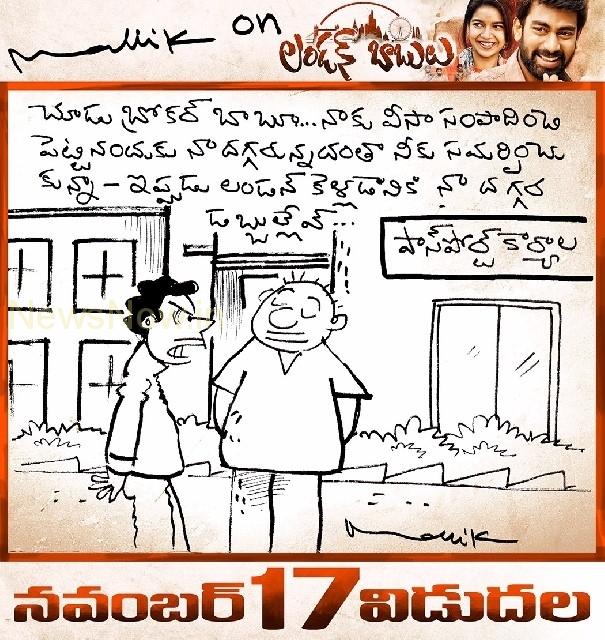 London Babulu Cartoons