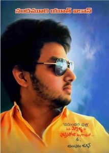 Mokshagna - Nandamuri Youth Icon