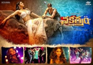 Nakshatram Movie Posters