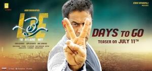 Nithiin & Arjun LIE Movie Stills