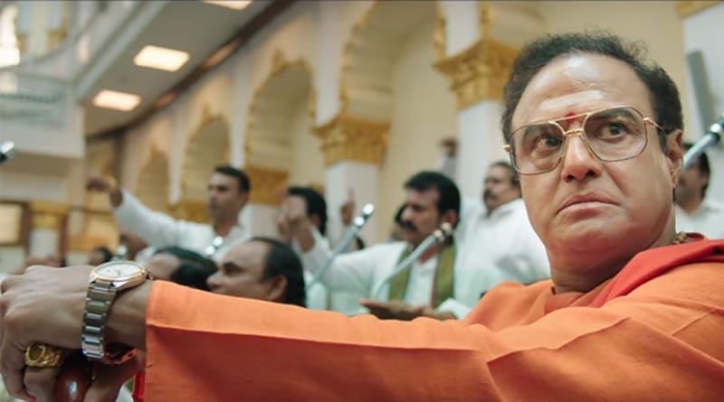 NTR Kathanayakudu Biopic Movie Stills