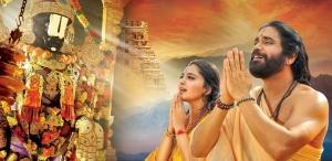 Om Namo Venkatesaya Posters