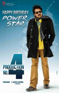 Power Star's Katama Rayudu First Look