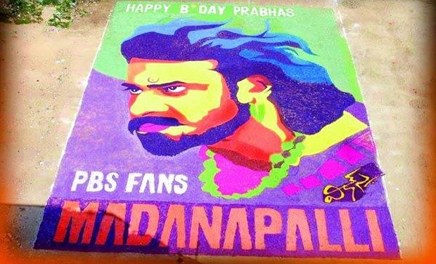 Prabhas Birthday Wishes Painting by Fans