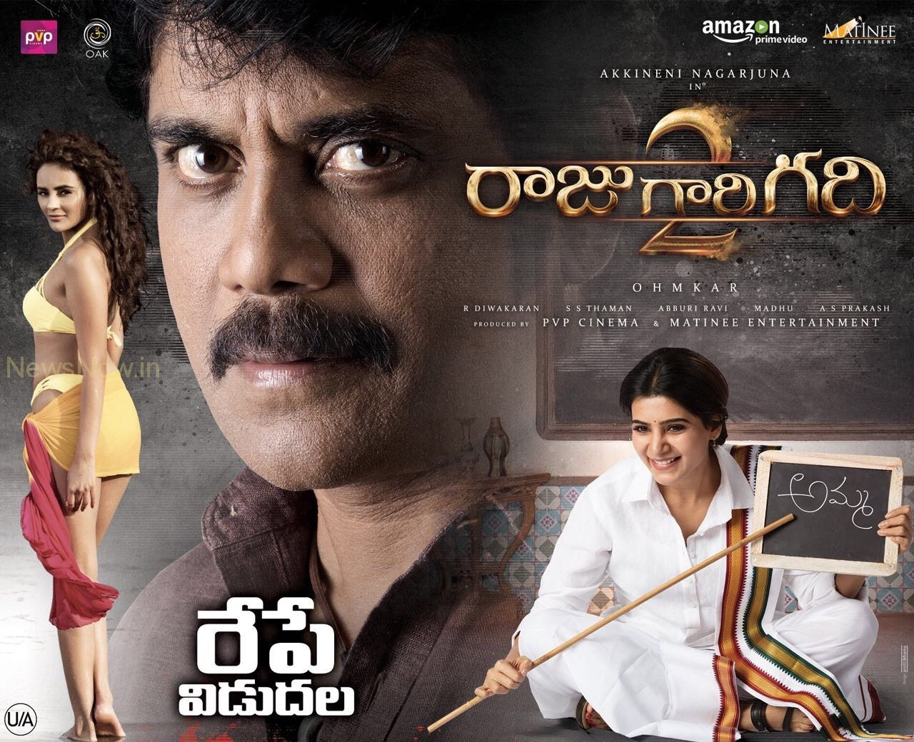 RajuGariGadhi-2 Movie Stills