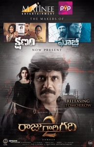 RajuGariGadhi-2 Movie Stills