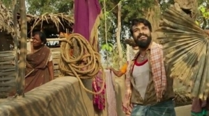 Million Dollar Rangasthalam