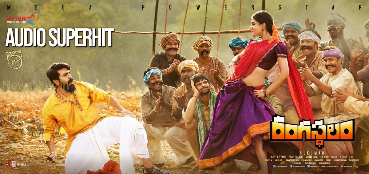 Rangasthalam Movie Stills.