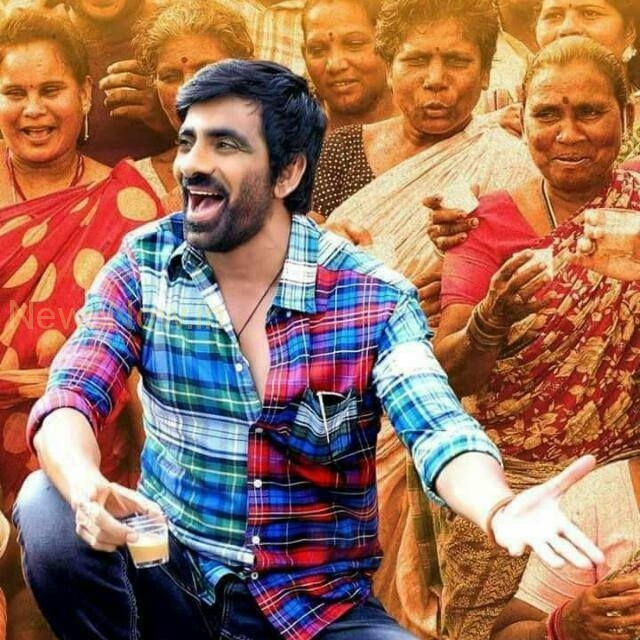 Raviteja's 'Nela Ticket' First Look