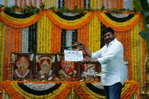 RRR Movie Launch