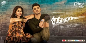 Shankarabharanam Movie Stills-2
