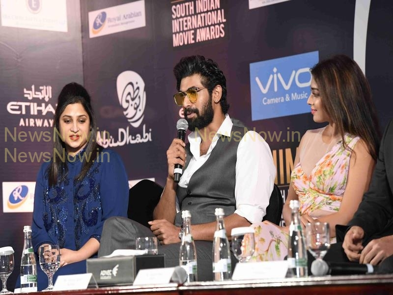 SIIMA Host Destination Meet