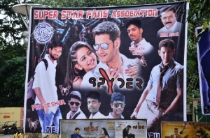 Spyder Theatre Covarage