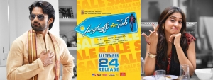 Subramanyam For Sale New Pics
