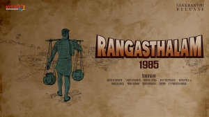 Sukumar's RANGASTHALAM First look