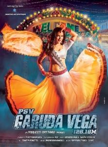 PSV Garuda Vega Movie Stills