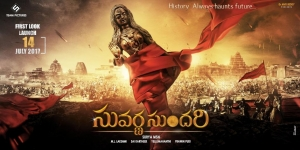 Suvarna Sundari First Look