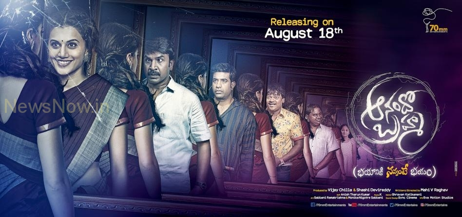 Taapsi@'Anando Brahma' Movie Stills