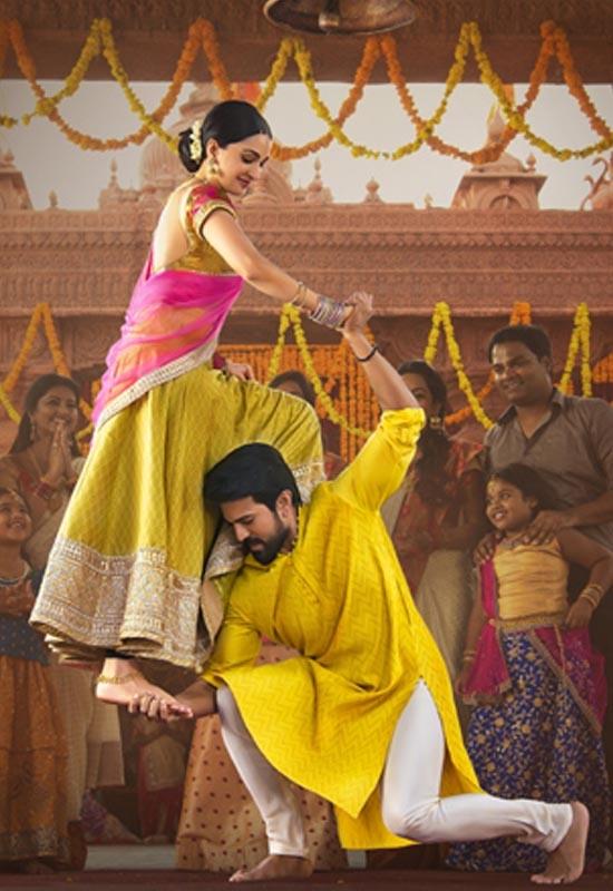 Vinaya Vidheya Rama Movie Stills